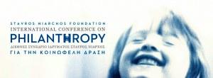 Philanthropy-2014-Banner